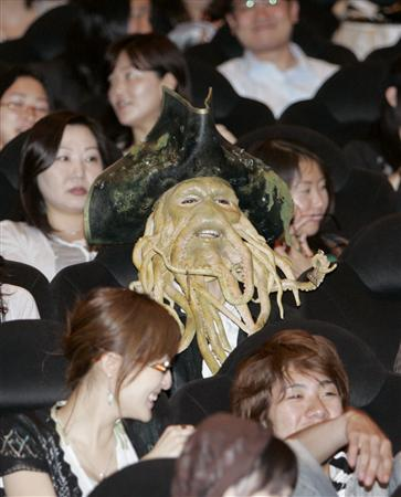 Davy Jones at the movies